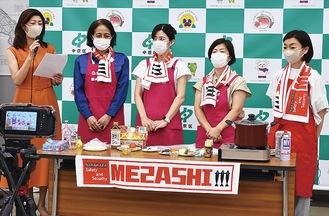 災害時の調理方法を紹介する減災ガールズ(右から3人)