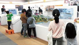 ジオラマなどが展示されている同施設