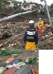 土石流による被災直後の熱海市=同署提供