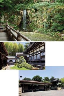 (上写真)本堂奥の滝、(中写真)季節感ある美しい庭園、(下写真)開放感ある第一斎場