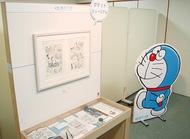 図書館で原画展示