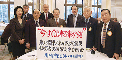 「川崎から支援の輪  広げたい」