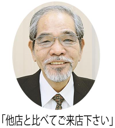 貴金属15%・切手10%UP!!