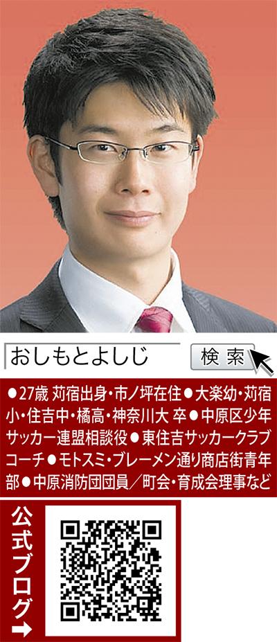 JR武蔵小杉駅新連絡通路が完成