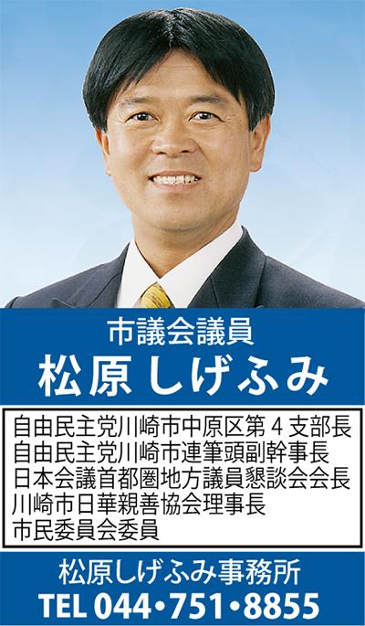 「3・11」後の日本―国民の意識の変革を―