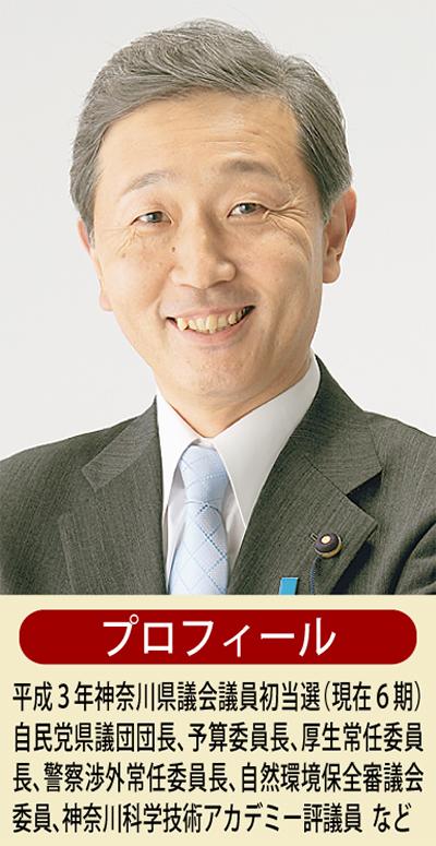 選挙後、神奈川県議会が始動
