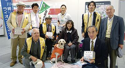 小杉で盲導犬募金