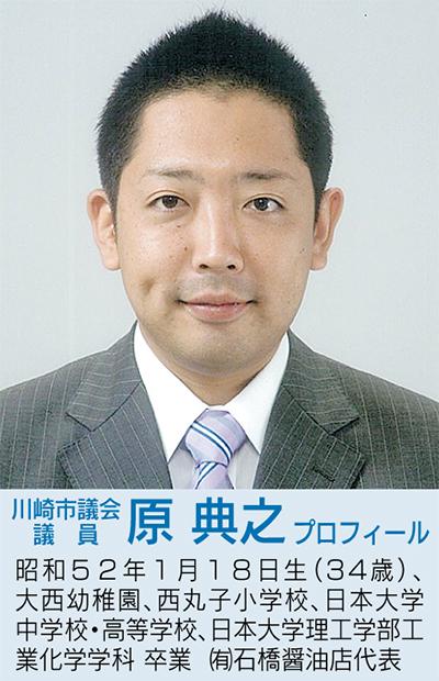 夢の鉄道・リニア中央新幹線