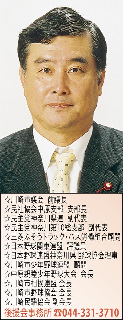 川崎市立病院の更なる質向上と経営改善へ