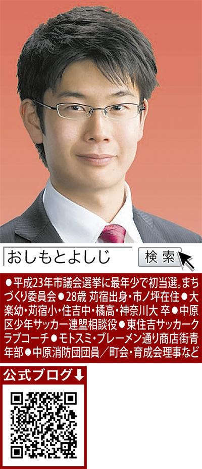 川崎Fサポーターの想いを届ける!