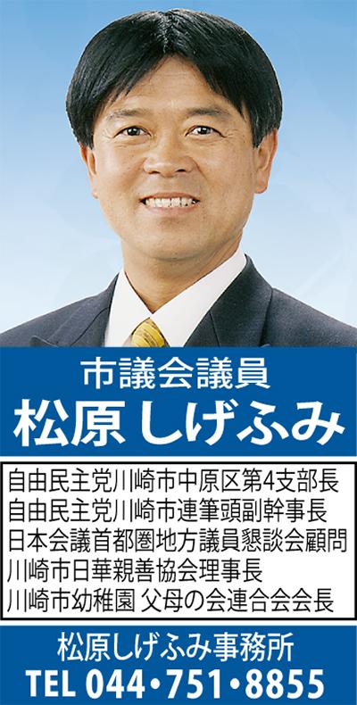 平成24年度中原区地域課題対応事業「NHKのど自慢」開催決定