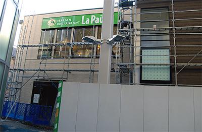 元住吉駅隣接の新商業施設