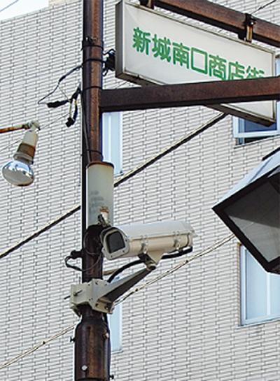 防犯カメラで安全な街へ