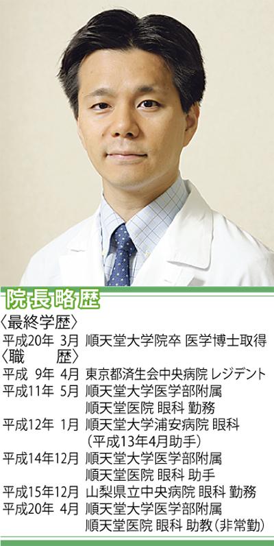 加齢黄斑変性が高齢者に急増