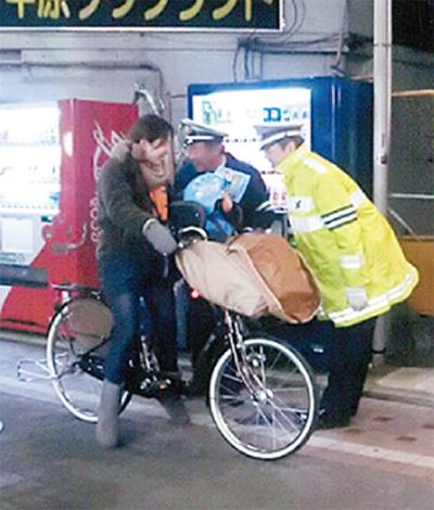 自転車運転「気を付けて」