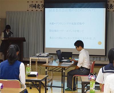 中学生の読書活動を表彰