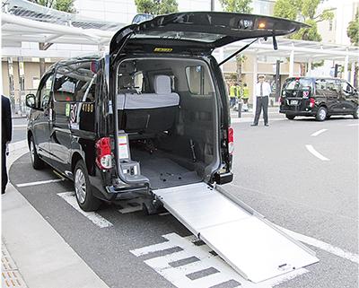 UD(ユニバーサルデザイン)タクシー導入に補助金