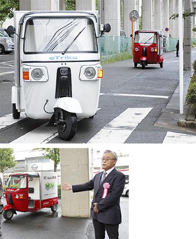 三輪電気自動車市内で実証実験へ