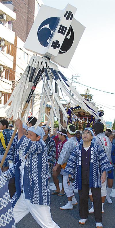 活気溢れた大戸の大祭