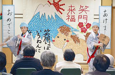 日本舞踊で慰問