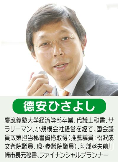大阪都構想と大都市制度