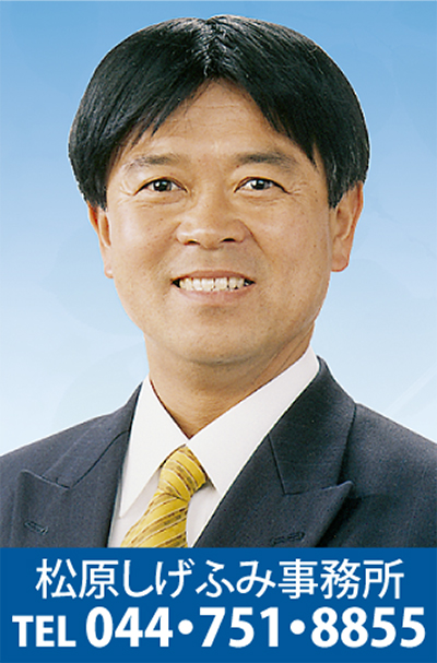 「顔見えぬ」川崎市教育委員会について(上)