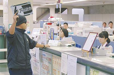 銀行で強盗模擬訓練