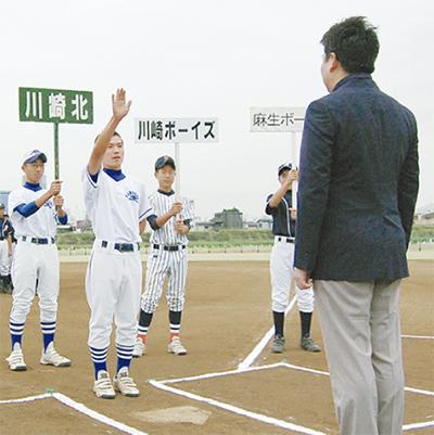 川崎中央リトルが優勝