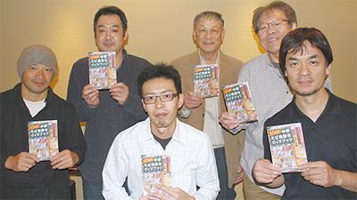 記念ガイドブック発行