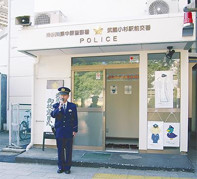 武蔵小杉駅前交番がリニューアル