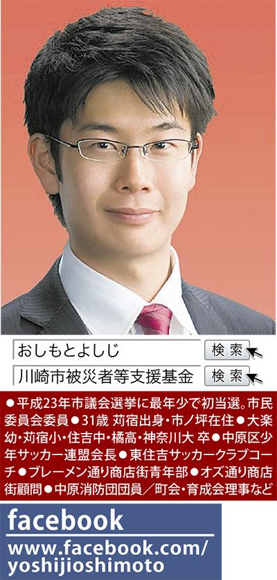 大義なき選挙に血税700億円!?