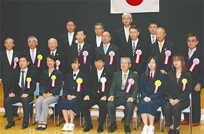 納税貢献者を表彰