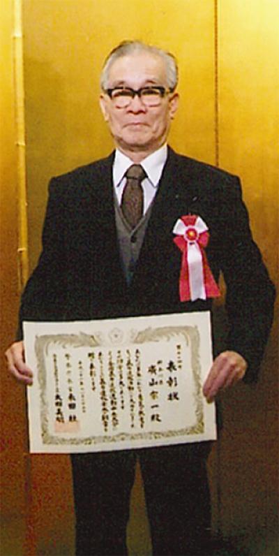 廣山会長に栄誉銅賞