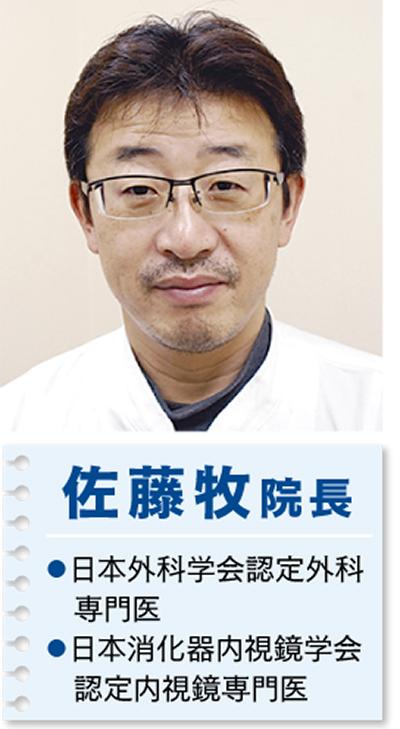 経鼻内視鏡で精密な診断を切らない痔の治療も
