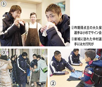 川崎F選手が挨拶回り