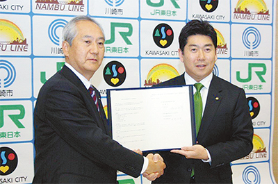 市とJRが連携協定