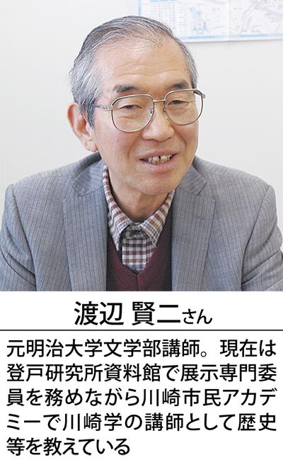 川崎大空襲から70年「語り継ぐことが課題」