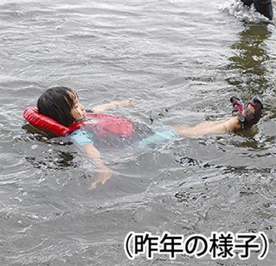 """多摩川で""""かっぱの川流れ"""""""