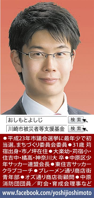 下小田中小増築、防災力強化を実現