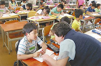 2小学校で新規開講