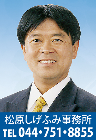 川崎市に於ける夜間学級の現状と改善策について