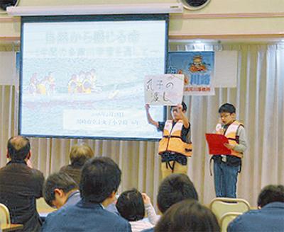多摩川での研究成果を発表