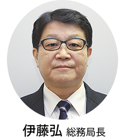 副市長に伊藤氏選任