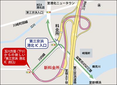 6月5日午前0時、第三京浜下り線・港北IC出口を変更