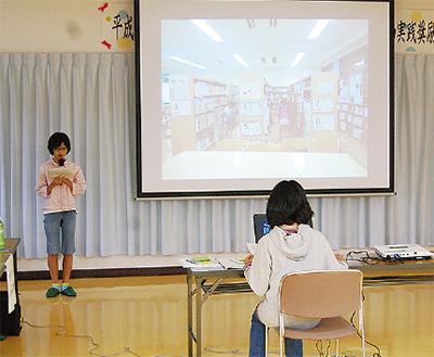 児童らの読書活動を表彰