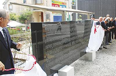 1200年の記念碑お披露目