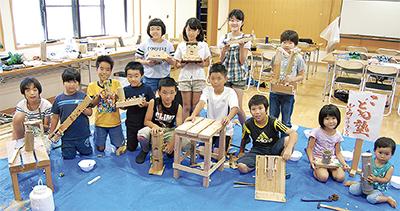 自由な発想で木工体験