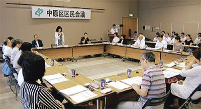第6期区民会議始まる