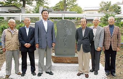 「有吉堤」100年、記念碑完成