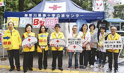「献血に協力を」
